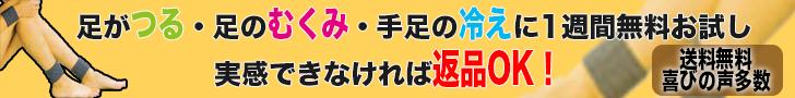 fbbig728×90
